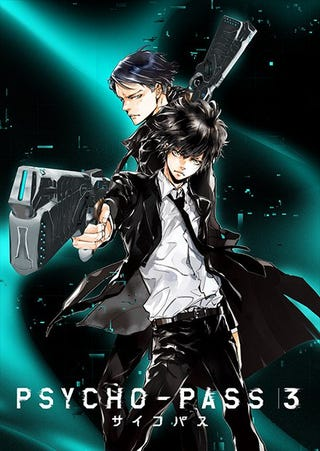 Illustration for article titled The anime of Psycho-Pass gets a third season!