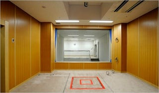 Illustration for article titled Japan Reveals Its Execution Room For The First Time