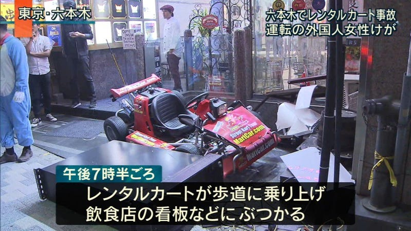 Illustration for article titled Another Tourist Crashes Real-Life (And Totally Unofficial) Mario Kart In Tokyo