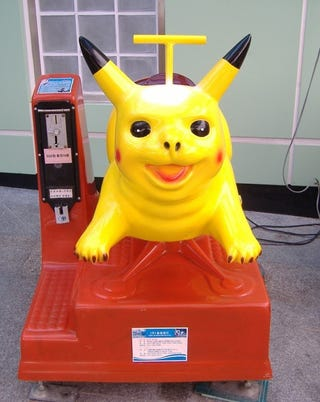 Illustration for article titled South Korea's Pikachu Rides Are Truly Frightening