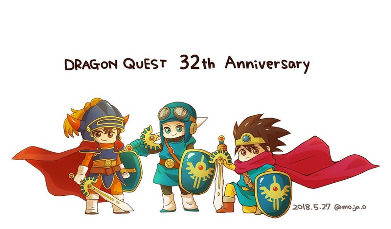 Illustration for article titled Yesterday Was Dragon Quest Day In Japan