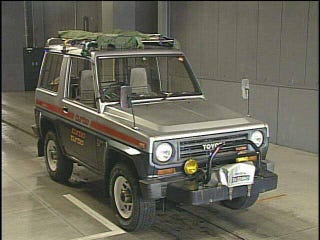 Illustration for article titled My search for cool Japanese import trucks has led me here