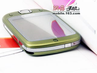 Illustration for article titled Wasabi Green HTC Touch Actually Looks Good
