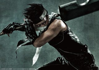 Illustration for article titled Naruto Live-Action Actors Look Dirty