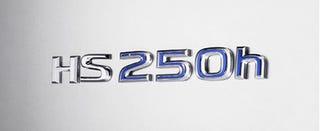 Illustration for article titled Lexus HS 250h: Let The Strip Tease Begin!