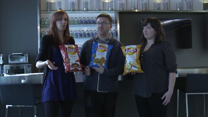 """Illustration for article titled We asked, """"Why Is This Commercial?"""" and taste-tested new Lay's chips this week on The A.V. Club"""