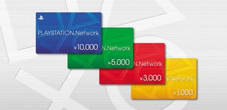 Illustration for article titled PlayStation Network Pre-paid Cards Hit Blockbuster