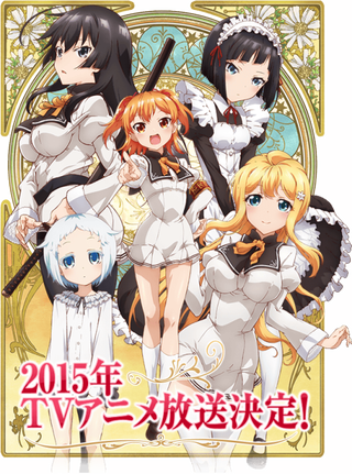 """Illustration for article titled The Anime of The Case of My Abduction as a """"Commoner Sample"""" by a School for Rich Girls will come in October"""