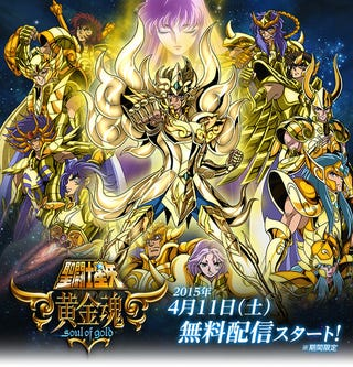 Illustration for article titled New Trailer and Info about Saint Seiya Soul of Gold