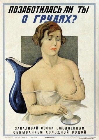 Illustration for article titled Nip Slip