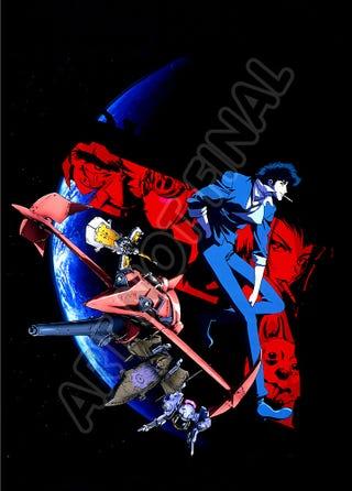 Illustration for article titled Cowboy Bebop - Funimation Premium Edition
