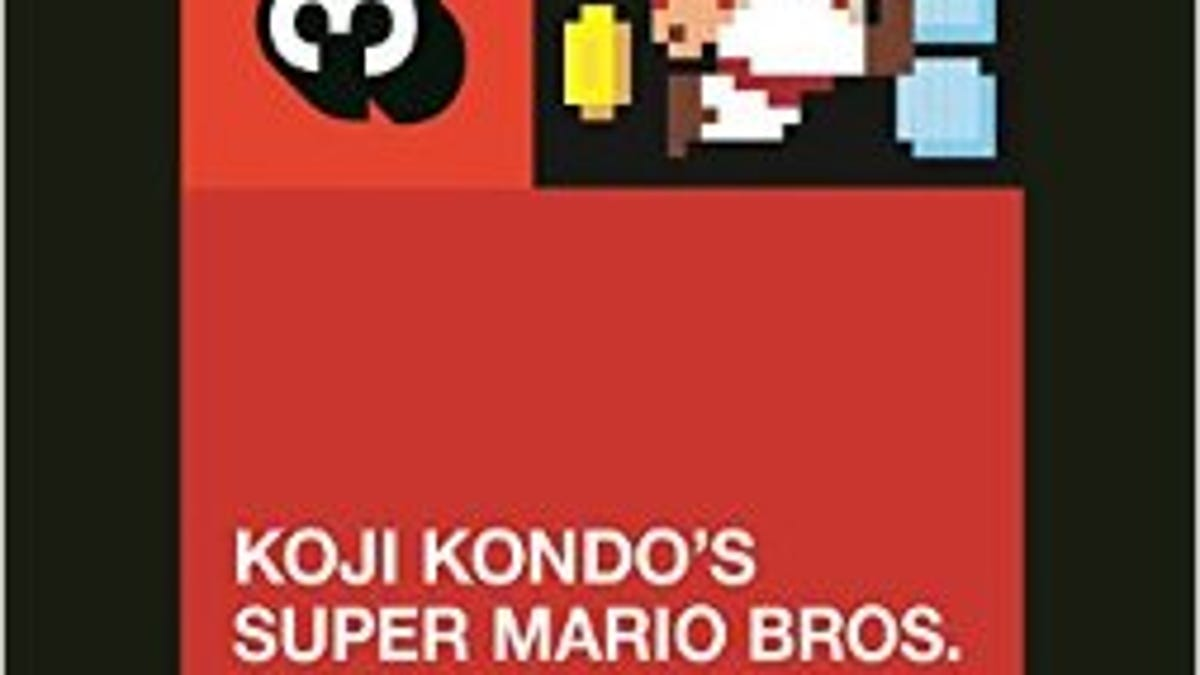 Koji Kondo's Super Mario Bros  Soundtrack