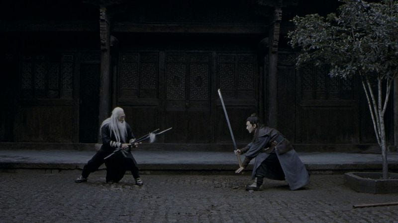 The Sword Identity (Photo: Mubi.com)