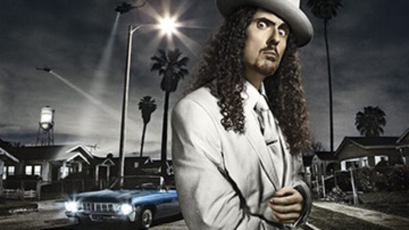 """Illustration for article titled """"Weird Al"""" Yankovic"""