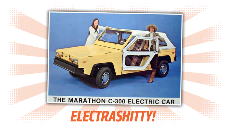 Illustration for article titled Let's Take A Moment To Remember How Shitty Electric Cars Once Were