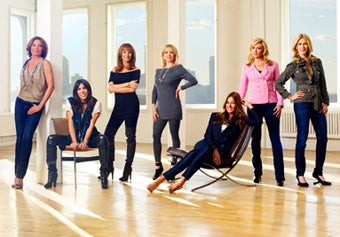 Illustration for article titled Was NYC Housewives Postponed For Being Boring?
