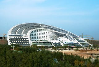Illustration for article titled World's Largest Solar Office Building Opens in China