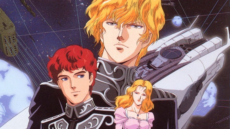 Illustration for article titled First Look Inside Japan's Epic Scifi Book Series,Legend of the Galactic Heroes