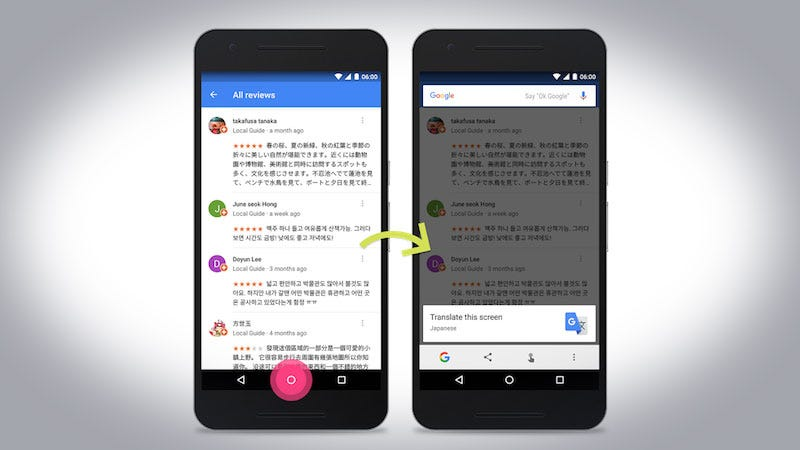Illustration for article titled Google's Now on Tap Adds Translation, Article Discovery, and Barcode Search