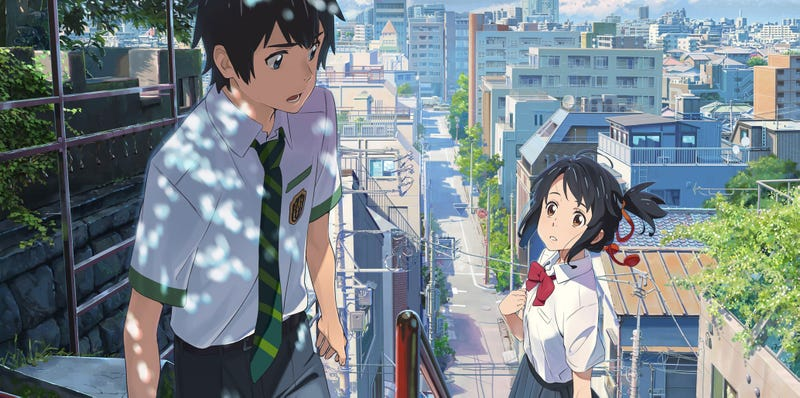 Illustration for article titled Great, Your Name Is Getting A Live-Action Remake