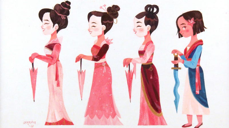 Honor To Us All by Anoosha Syed is one of the pieces in a 20th anniversary Mulan exhibit.