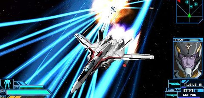 Illustration for article titled PSP Gets Another Macross Game