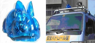 Illustration for article titled Osaka Police To Use Bunny-Shaped Police Lights, Send Fugitives Into Cute Overload
