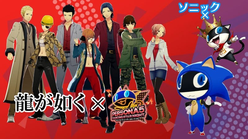 Illustration for article titled The Persona Dancing Games Are Getting Some Wild Crossover Costumes