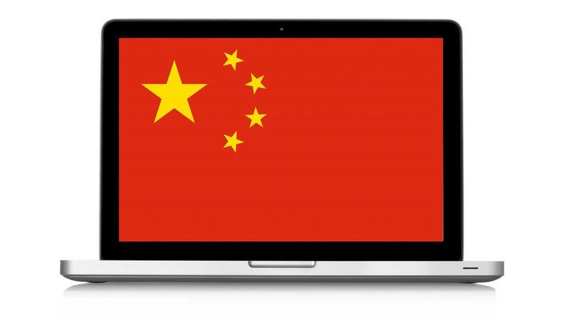 Illustration for article titled China Is (Kinda) Loosening Its Web Censorship