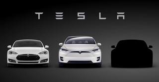 Illustration for article titled The Tesla Model 3 Absorbs Light Completely