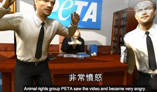 Illustration for article titled Dodge's Invisible PETA Monkey Gets The Taiwanese Animation Treatment