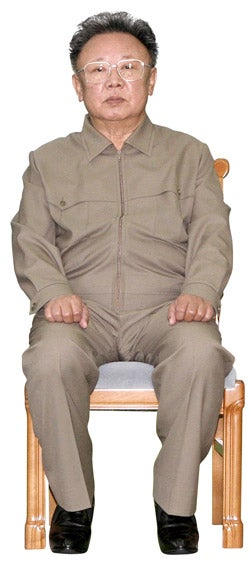 Illustration for article titled Kim Jong Il's Successor