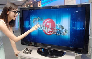 Illustration for article titled LG Brings Its First 3D LCD TV To Market (In Korea)