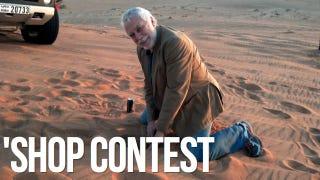 Illustration for article titled Kotaku 'Shop Contest: Diggin' in the Desert