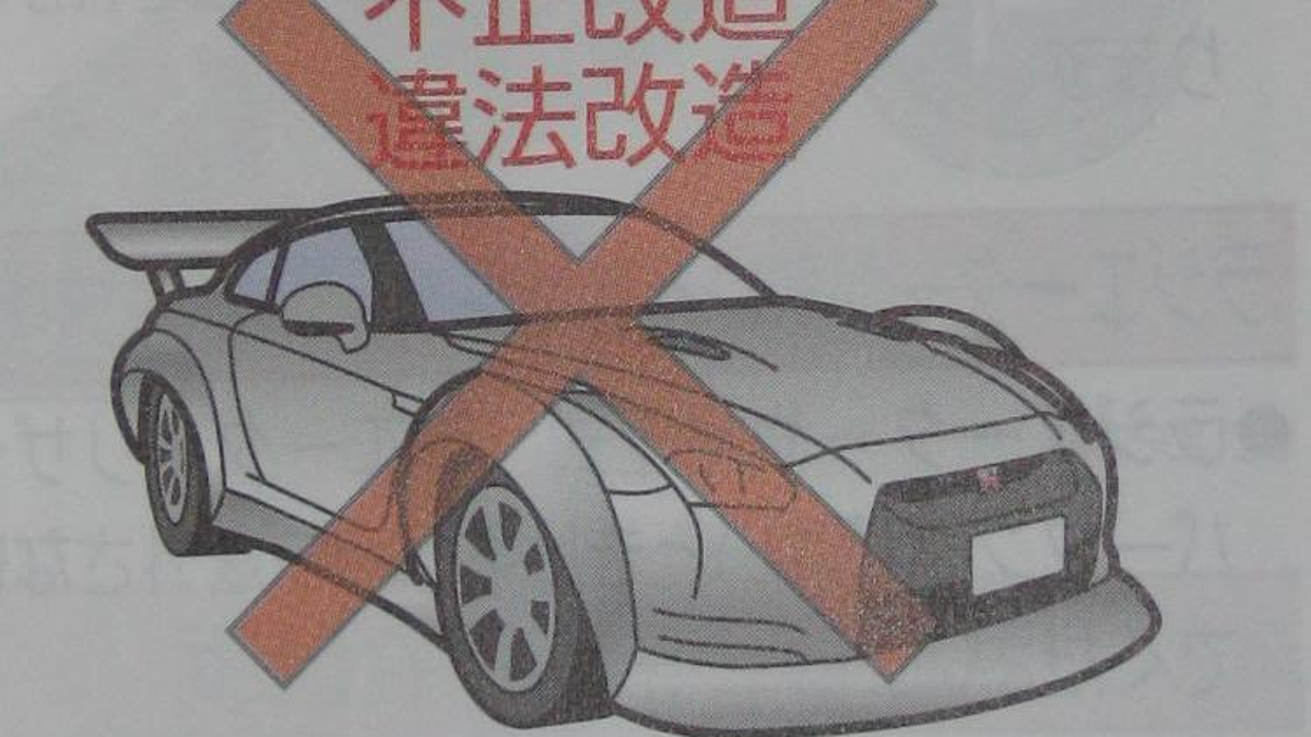 Remember When Nissan Told People Not To Modify The GT-R?