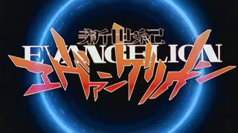 Illustration for article titled An Unbiased Revisit of the Evangelion Franchise