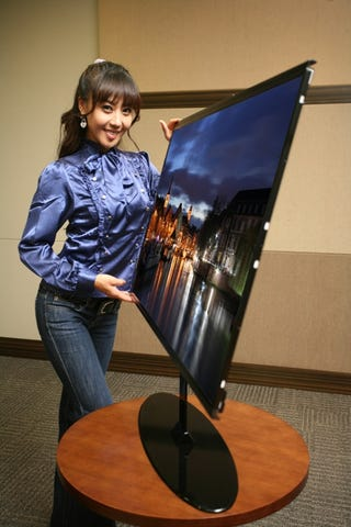 Illustration for article titled Samsung's 40-inch TFT-LCD is Just One Centimeter Thick