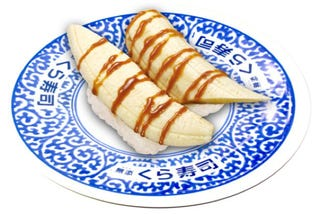 Illustration for article titled Caramel Banana Sushi Exists in Japan