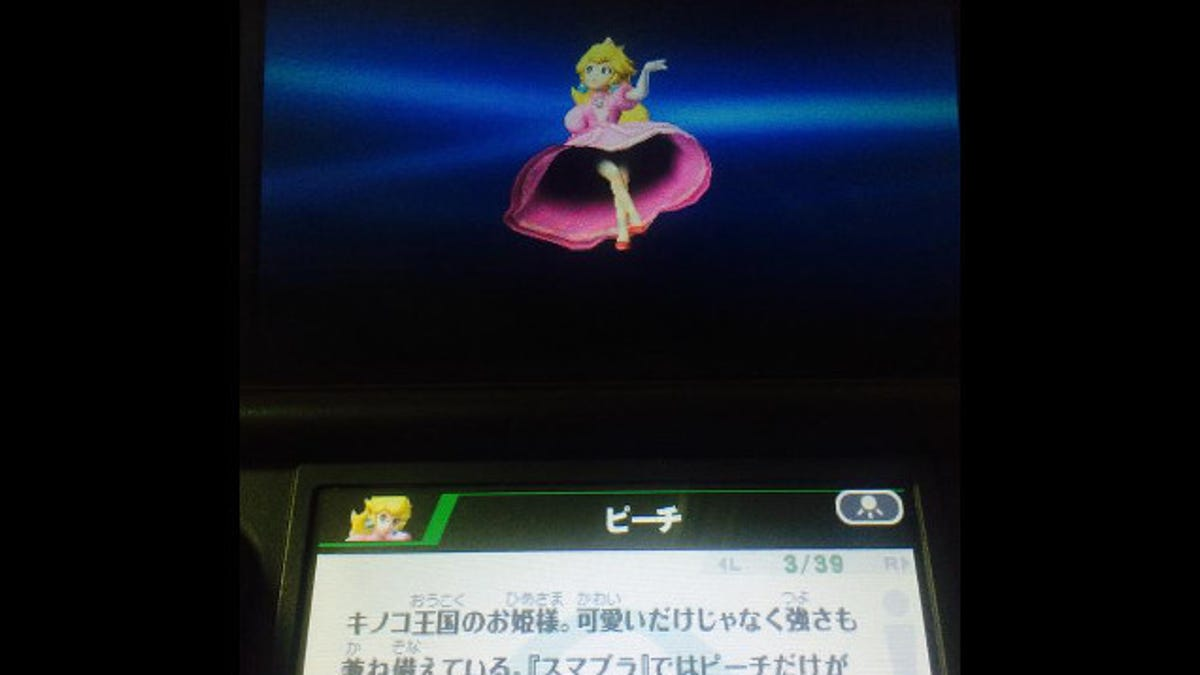 Princess Peach's Underwear Is Protected from Your Gaze