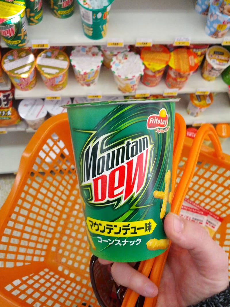 Illustration for article titled There Are Mountain Dew Cheetos In Japan. I Have Ordered Them.