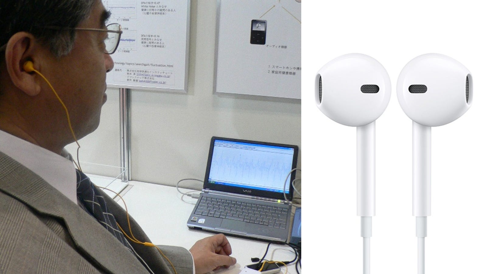 wireless earbud headset