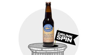 Illustration for article titled Dogfish Head Indian Brown Ale: Making Delaware Relevant Since 1999