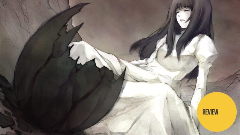 Illustration for article titled Kara no Shojo: The Kotaku Review