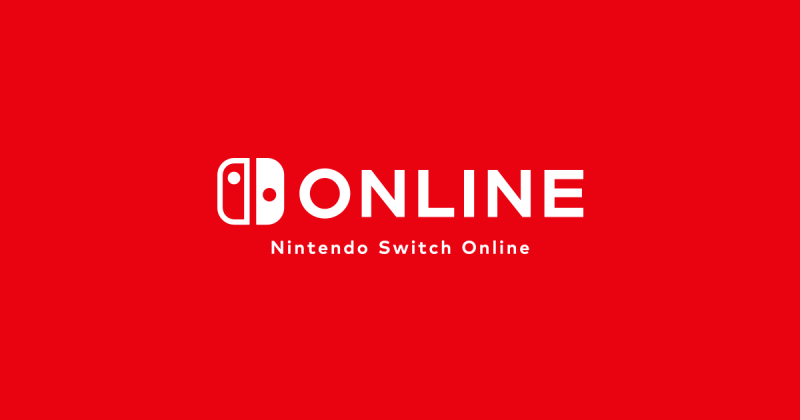 Illustration for article titled Nintendo revela por fin sus planes de suscripción online para la Switch, e incluirá juegos gratis