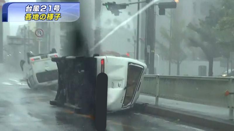 Illustration for article titled El peor tifón en 25 años toca tierra en Japón