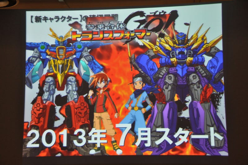 Illustration for article titled The next Transformers cartoon is basically the worst Gundam ever