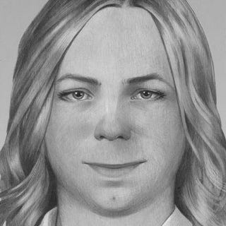 Illustration for article titled Chelsea Manning Today