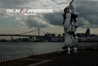 Illustration for article titled First official look at the robot of Japan's live-action Patlabor movie