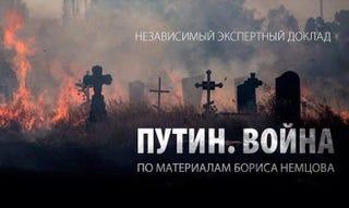 Illustration for article titled Putyin. Háború.