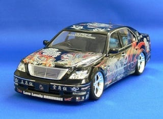 Illustration for article titled Yakuza Gets A Plastic Model Car